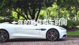 2019第二屆溫州秋季車博會即將盛大啟幕!