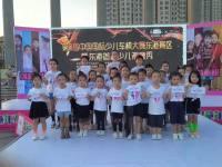 2019中國沈陽國際車展童模大賽啟動全省海選!