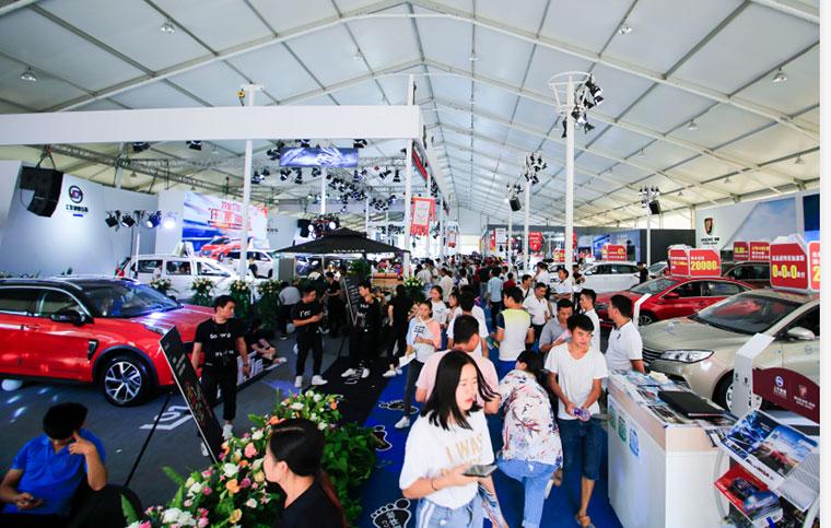 2019遵義國際汽車展覽會倒計時,這樣買車忒劃算
