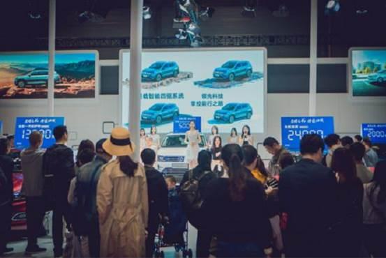 为什么重庆车博会买车更便宜?