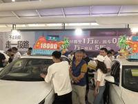 """三天""""狂欢"""",温州秋季车博会圆满收官"""