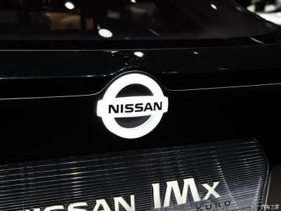 日产将推两款全新概念车 东京车展首发