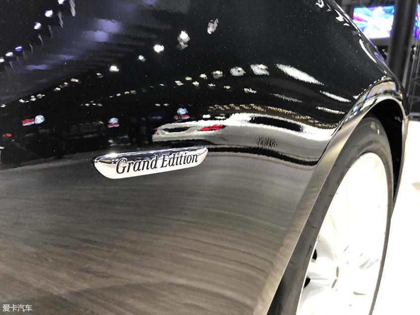 奔驰S级臻藏版正式上市