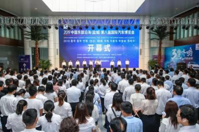 2019鹽城沿海國際車展9月12日-16日盛大開幕