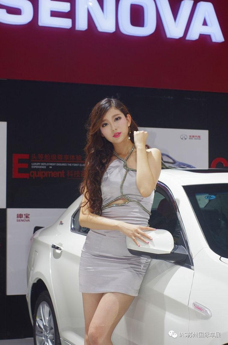 苏州十一国际车展