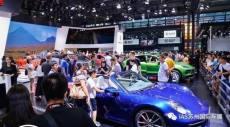不是所有车展都叫苏州国际车展,听说这个十一车展将有神秘嘉宾要来!