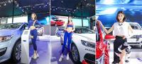 2019第十四届西安国际车展购票立享9折
