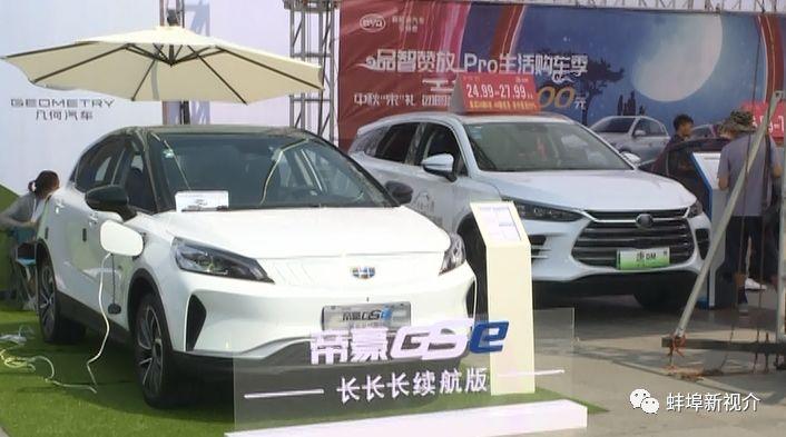 蚌埠汽车博览会