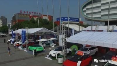 2019蚌埠第二十三届汽车博览会新车发布优惠大 香车美女争艳