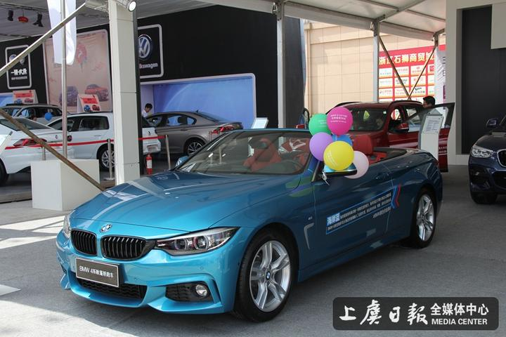 第十四届浙东(上虞)汽车文化博览会圆满落幕