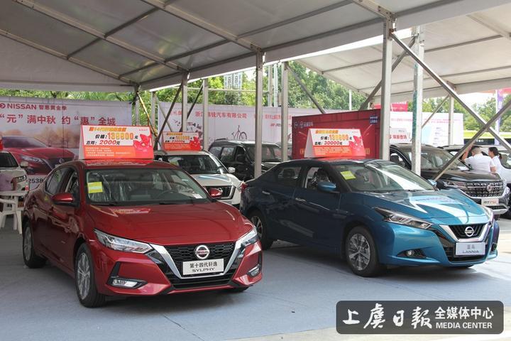 上虞汽車博覽會