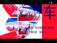 2019焦作广电秋季车展暨婚庆博览会即将盛大开幕!