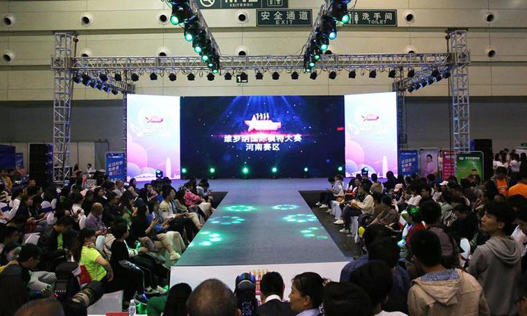2019郑州国际车展迎来维罗纳国际模特大赛河南赛区总决赛