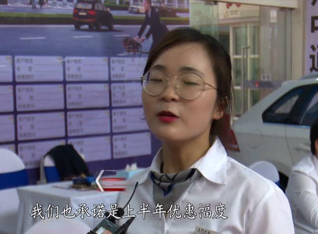 2019衢州春季车博会今天开幕