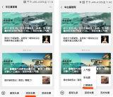 2019深圳国际车展电子门票激活手册