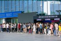 2019(第十八届)南京国际车展今日盛大开幕