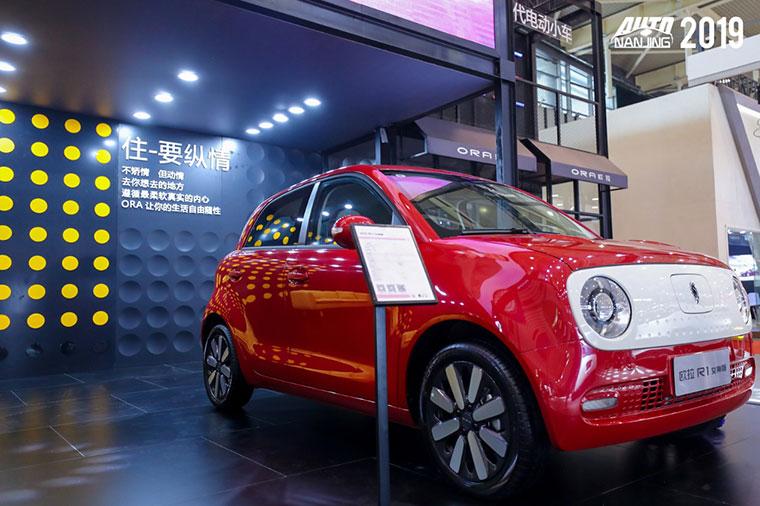 南京国际车展