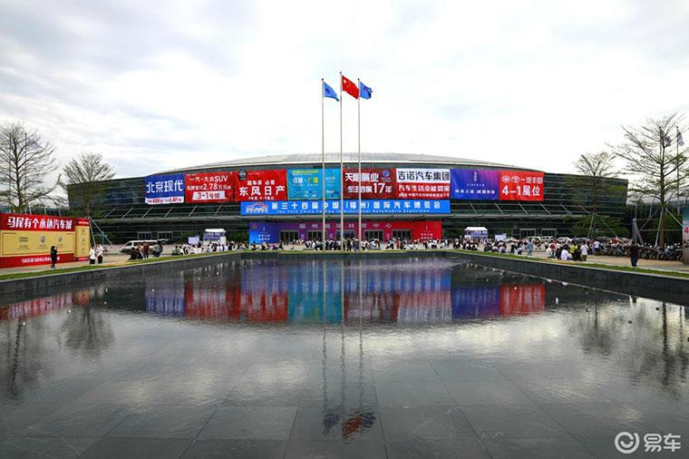 第34届中国(福州)国际汽车博览会盛大开幕,千款展车亮相