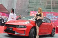 中国·亳州第二届汽车文化节暨首届秋季车展强势来袭