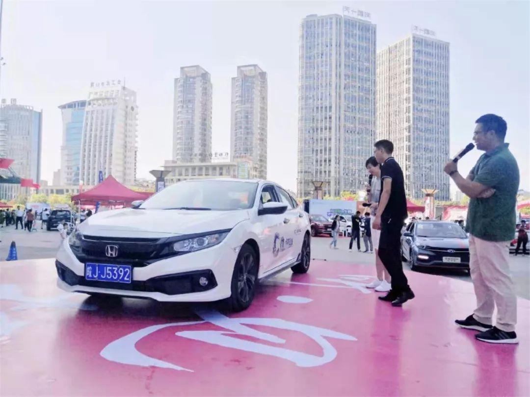 黄山交广金秋车展