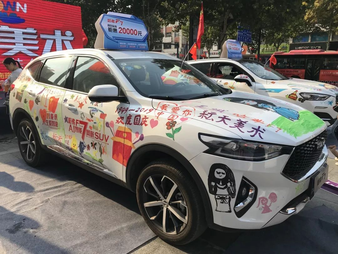 邢台汽车网2019金秋车展圆满成功