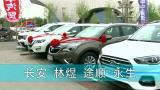2019中寧秋季汽車博覽會將于10月3日盛大啟幕
