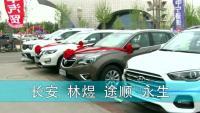 2019中宁秋季汽车博览会将于10月3日盛大启幕