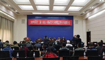 2019山东房车露营展11月8日即将盛大开启!