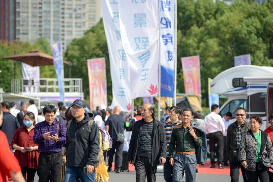 2019第三届南京(国际)房车旅游文化博览会开幕