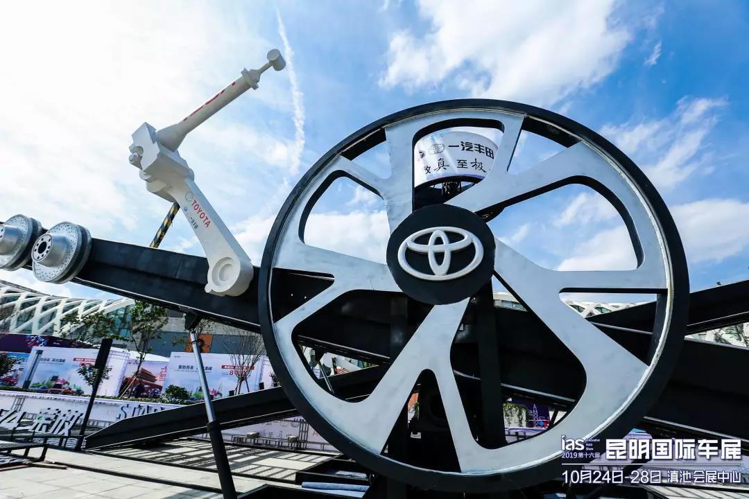 昆明国际车展