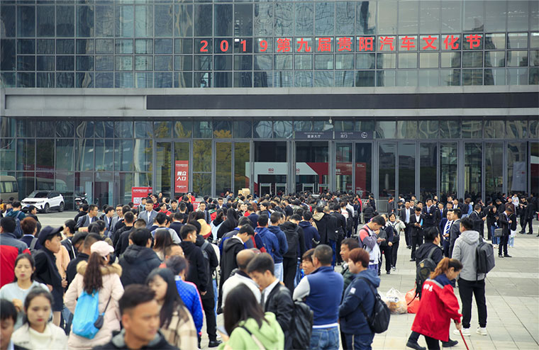 """抓住机会!今年最后一场专业大车展""""2019贵阳汽车文化节""""仅剩2天"""