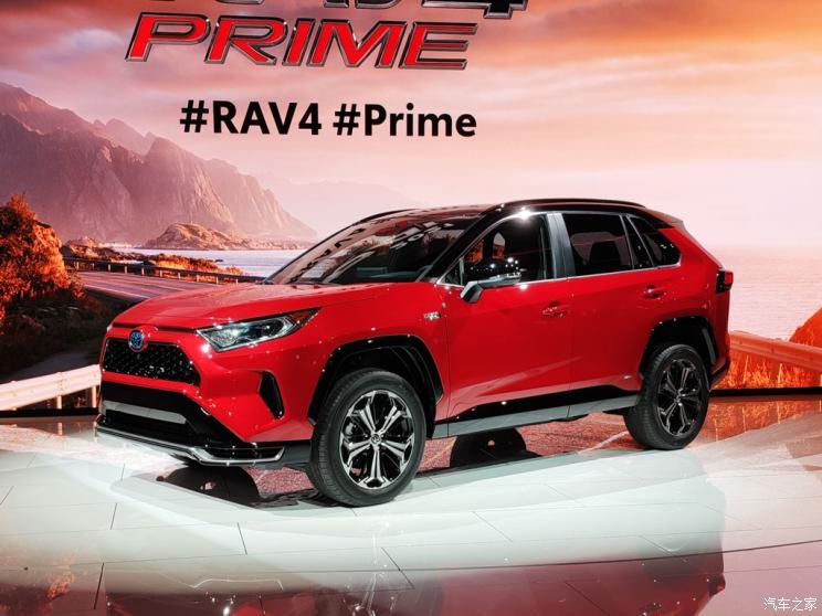 丰田新rav4 prime