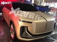 2019广州车展探馆:红旗E115概念车国内首发