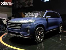2019广州车展探馆:EXEED星途VX概念车抢先拍