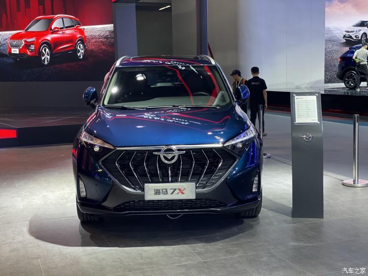 2019廣州車展:海馬7X準量產版首發