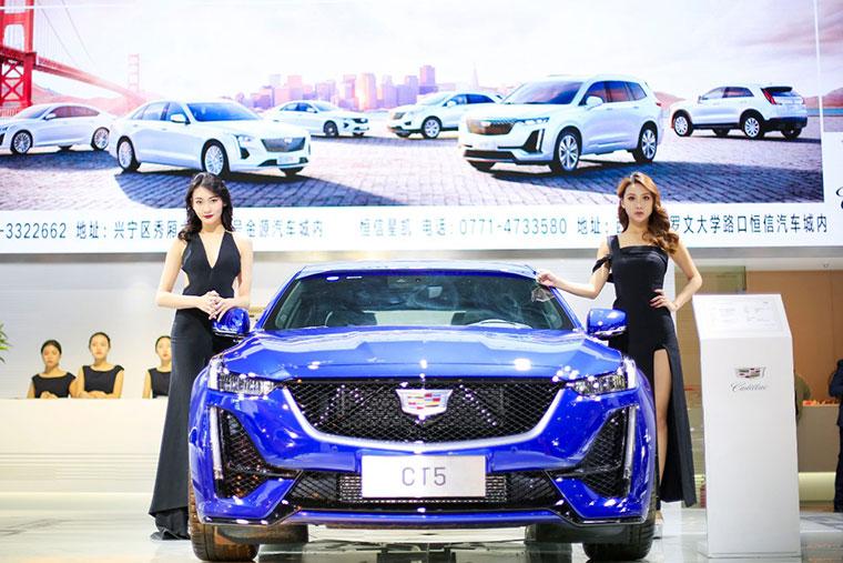 东盟国际车展