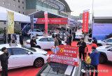 沖量價格、現車充足、馬上提車,年底購車就看日照廣電冬季車展!