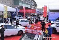 冲量价格、现车充足、马上提车,年底购车就看日照广电冬季车展!