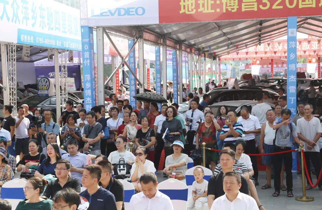 萍鄉第12屆汽車文化節落幕 銷售金額過億元!