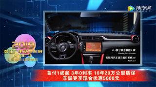 2019潜江广电冬季车展参展商优惠信息