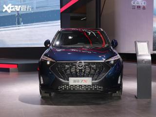 海馬7X將于2020年上半年上市 高顏值MPV