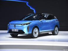 奔腾E01高度还原概念车 将于上半年上市