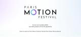 受疫情影响 2020年巴黎车展宣布取消
