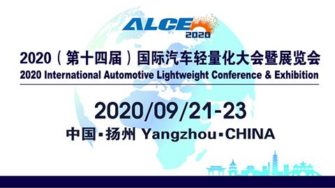 扬州2014年5月车展_扬州车展2020年9月时间安排表-扬州汽车展览会-扬州汽车文化节 ...
