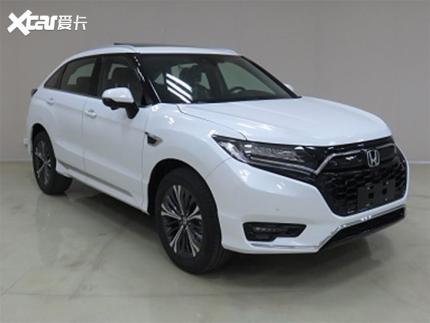 新款東風本田UR-V將6月上市 外觀小調整
