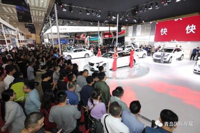 2020第十九届青岛国际车展活动方案公布