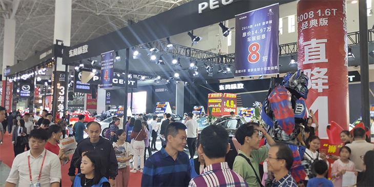 海南国际车展