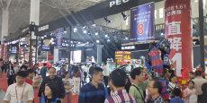 全国第二个大型车展!海南国际车展打响海南会展第一枪!