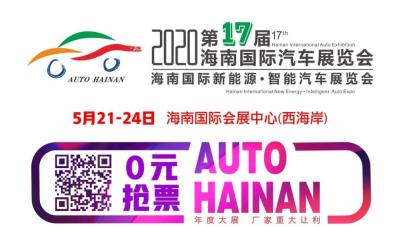 海南地区上半年唯一一场大型车展--海南国际车展即将开启