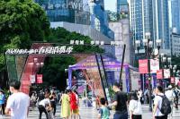 2020重慶汽車消費節收官 拉動8000多萬元銷售額